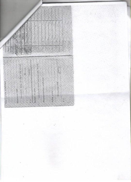 ros6001.jpg