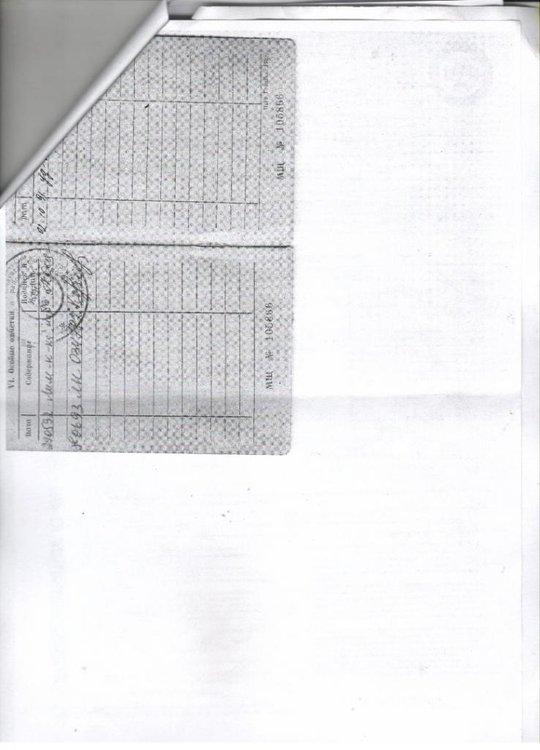ros7001.jpg