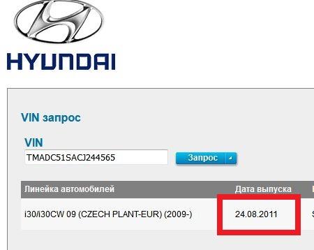 Hyundai.JPG.262a0631868ce5a092eb0026af4801ab.JPG